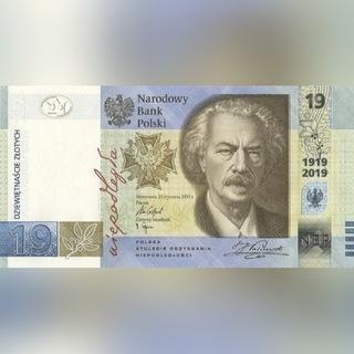19 zł Banknot kolekcjonerski PWPW numer 0003019 доставка товаров из Польши и Allegro на русском