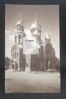Фото открытка Вильнюс церковь Romanowska доставка товаров из Польши и Allegro на русском