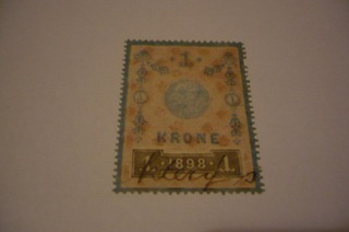 KRONE 1898 доставка товаров из Польши и Allegro на русском