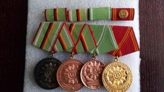 Награды ГДР  доставка товаров из Польши и Allegro на русском