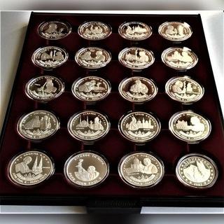 Kolekcja monet z Pielgrzymek JP II-platerowane  Ag доставка товаров из Польши и Allegro на русском