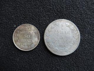 5 золотых 1838,50 копеек 1844 доставка товаров из Польши и Allegro на русском
