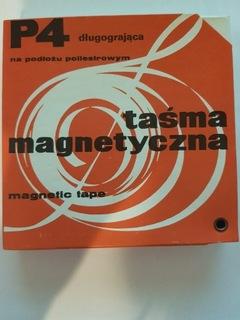 Taśma magnetofonowa szpula magnetic tape доставка товаров из Польши и Allegro на русском