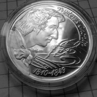Moneta numizmat Fryderyk Chopin Wielcy Polacy доставка товаров из Польши и Allegro на русском