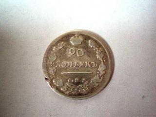 20 KOPIEJEK 1813 R  доставка товаров из Польши и Allegro на русском