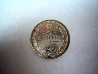 ROSJA: 20 KOPIEJEK 1875 R - ŁADNY STAN доставка товаров из Польши и Allegro на русском