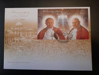 Jan Paweł II i Jan XXIII Kanonizacja доставка товаров из Польши и Allegro на русском