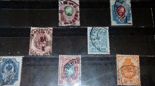 Старые почтовые марки Россия доставка товаров из Польши и Allegro на русском