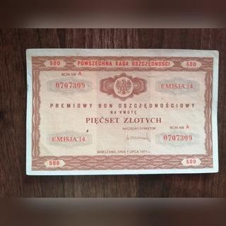 Bon Oszczędnościowy 1.7.1971  доставка товаров из Польши и Allegro на русском