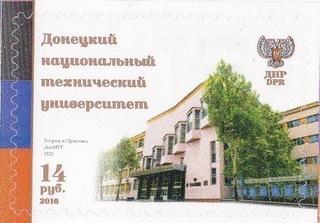 Национальный Технический Университет в Донецке доставка товаров из Польши и Allegro на русском