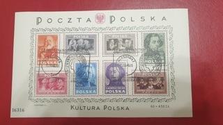 BLOK KULTURA POLSKA KASOWANY OKOLICZNOŚCIOWO доставка товаров из Польши и Allegro на русском
