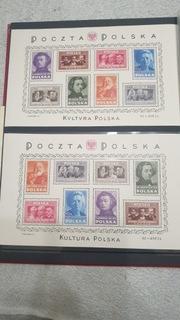 BLOK KUVTURA ** I KULTURA BEZ NR KONTROLNEGO доставка товаров из Польши и Allegro на русском