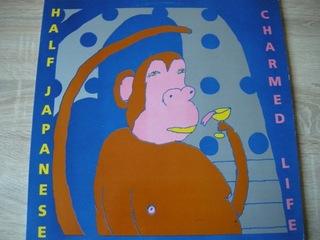 HALF JAPANESE - CHARMED LIFE - LP доставка товаров из Польши и Allegro на русском