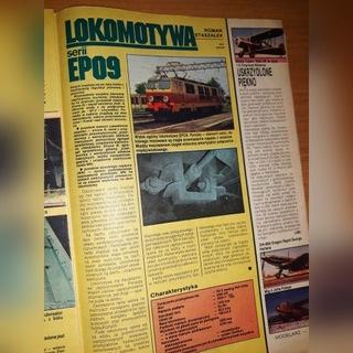 ЭЛЕКТРОВОЗ EP09 ПЛАНЫ доставка товаров из Польши и Allegro на русском