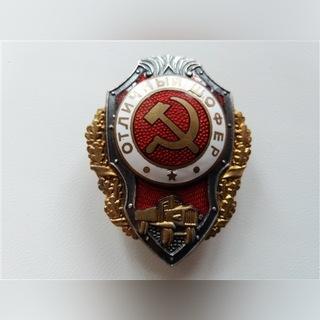 Знак ГДР доставка товаров из Польши и Allegro на русском