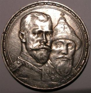 ROSJA 1 rubel 1913, 300-lecie Romanowów, PIĘKNY доставка товаров из Польши и Allegro на русском