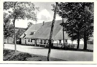 Różanka (Rosenthal) доставка товаров из Польши и Allegro на русском
