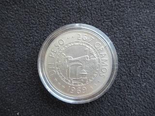 Un peso 26,7 gramos доставка товаров из Польши и Allegro на русском