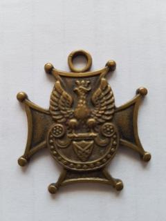 Medal Armii Ochotniczej wojny 1920r. доставка товаров из Польши и Allegro на русском