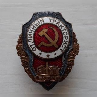 Знак доставка товаров из Польши и Allegro на русском