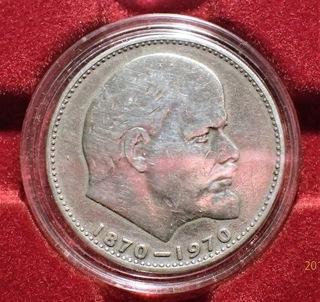 Moneta 1 rubel okolicznościowa доставка товаров из Польши и Allegro на русском