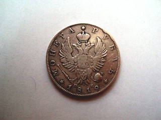 ROSJA: 1 RUBEL 1819 R доставка товаров из Польши и Allegro на русском