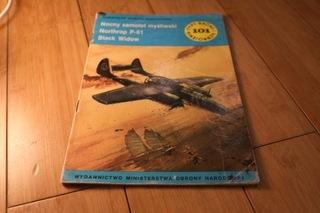 Истребитель TBiU 101 P-61 Black Widow от 1 злотого  доставка товаров из Польши и Allegro на русском