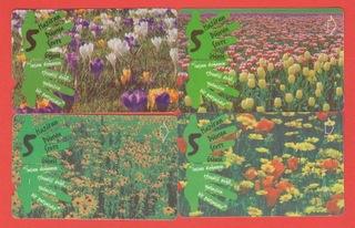ТУРЦИЯ 4 телефонных карт флора цветы доставка товаров из Польши и Allegro на русском