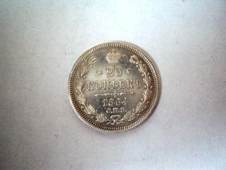 20 KOPIEJEK 1864 R -ŁADNY STAN доставка товаров из Польши и Allegro на русском