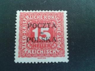 Fi D3**IID 25, краковское,доплата gw.H.Jendroszek доставка товаров из Польши и Allegro на русском