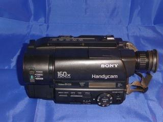 Сумка для видеокамеры Sony xr ccd-tr411e  доставка товаров из Польши и Allegro на русском