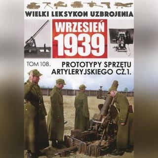 Большой лексикон вооружения 108 доставка товаров из Польши и Allegro на русском