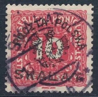 Локальная почта СКАЛАТЕ № 17 гвт.Mikstein,Микульски доставка товаров из Польши и Allegro на русском