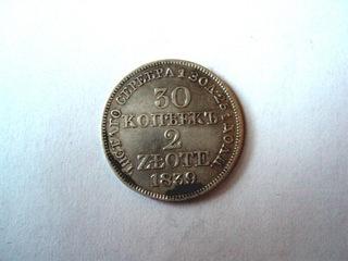 2 ZŁOTE-30 KOPIEJEK 1839 R - ŁADNY STAN доставка товаров из Польши и Allegro на русском