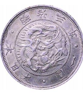 Япония, 1 Йена 1870 mennicza, редкая, 2 тип доставка товаров из Польши и Allegro на русском