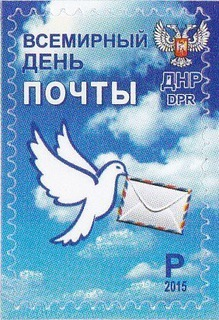 Всемирный день почты доставка товаров из Польши и Allegro на русском