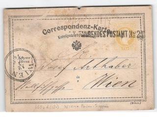Fahrendespostamt nr 21 доставка товаров из Польши и Allegro на русском