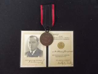 II RP,odznaczenie Medal Niepodległości+legitymacja доставка товаров из Польши и Allegro на русском