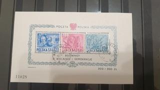 BLOK 11 KASOWANY доставка товаров из Польши и Allegro на русском