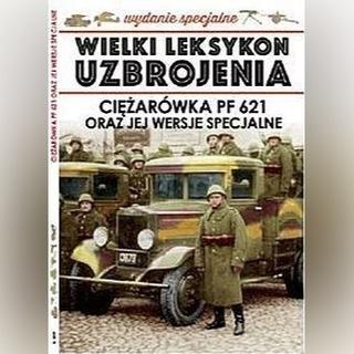 Большой лексикон вооружения PF621 доставка товаров из Польши и Allegro на русском