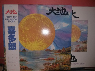 KITARO-Full Moon Story на японском.  доставка товаров из Польши и Allegro на русском