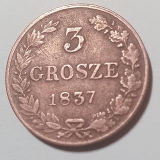 3 GROSZE1837 М. В. КОРОЛЕВСТВО конференц-ЦЕНТР,BCM доставка товаров из Польши и Allegro на русском