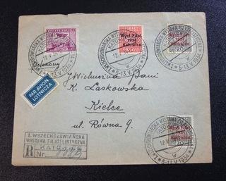 Fi 264-265 вся почтовая оплата, красивые марки  доставка товаров из Польши и Allegro на русском