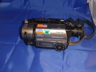 камера sony hi8 ccd-tr515e событие  доставка товаров из Польши и Allegro на русском