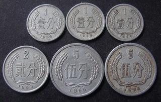 Китай 1955-1960 - 6 шт. Друг с другом.  доставка товаров из Польши и Allegro на русском