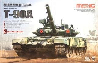 Модель Т-90А - компания Мэн доставка товаров из Польши и Allegro на русском