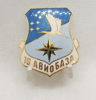Значок ВЕРТОЛЕТА авиация армия черный доставка товаров из Польши и Allegro на русском