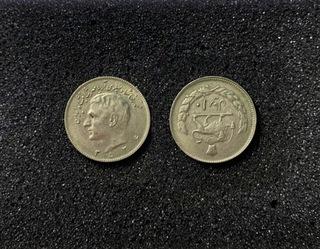 10 пехлеви риалов 1976 - редкий в Польше набор из 7 монет ХОРОШИЙ СТ  доставка товаров из Польши и Allegro на русском