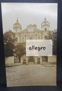 Вильнюс, церковь Св. Петра и Павла, здание 30 лет доставка товаров из Польши и Allegro на русском