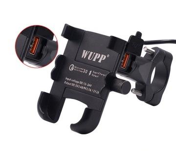 МОТОЦИКЛ ДЕРЖАТЕЛЬ ДЛЯ МОБИЛЬНОГО GPS USB QC3.0 4-6,5 360